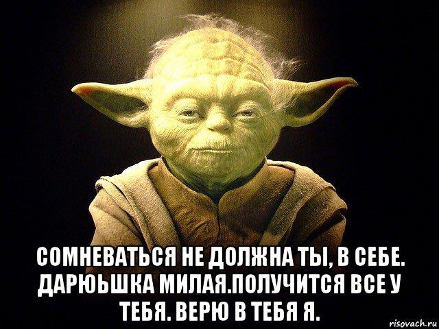 risovach.ru (6).jpg