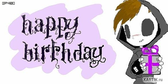 С днем рождения открытка эмо, открытка елочка