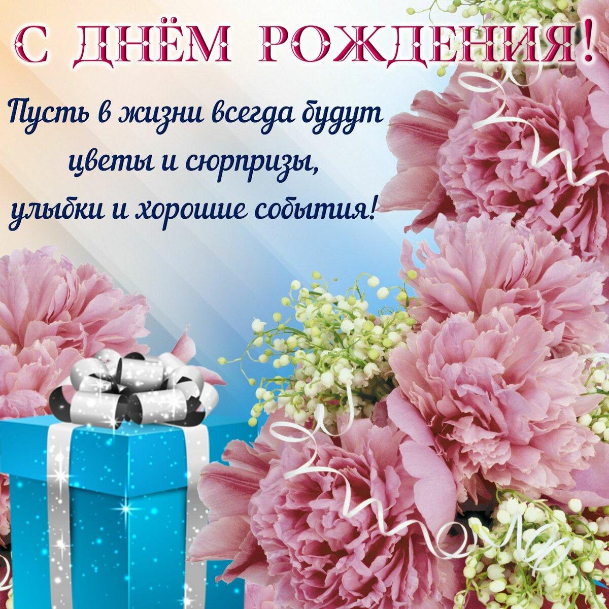 Открытку, разные картинки поздравления с днем рождения