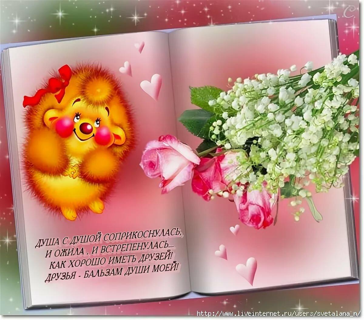 Поздравления с рамазаном на азербайджанском начнем