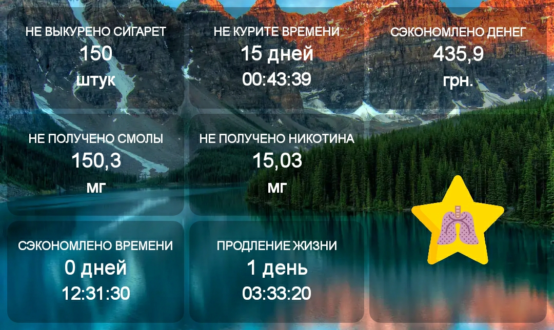 SAVE_20210408_014352.jpg