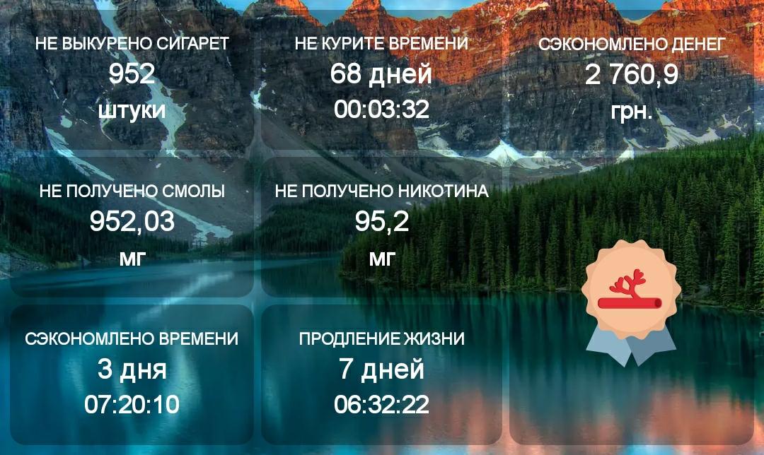 SAVE_20210531_010343.jpg
