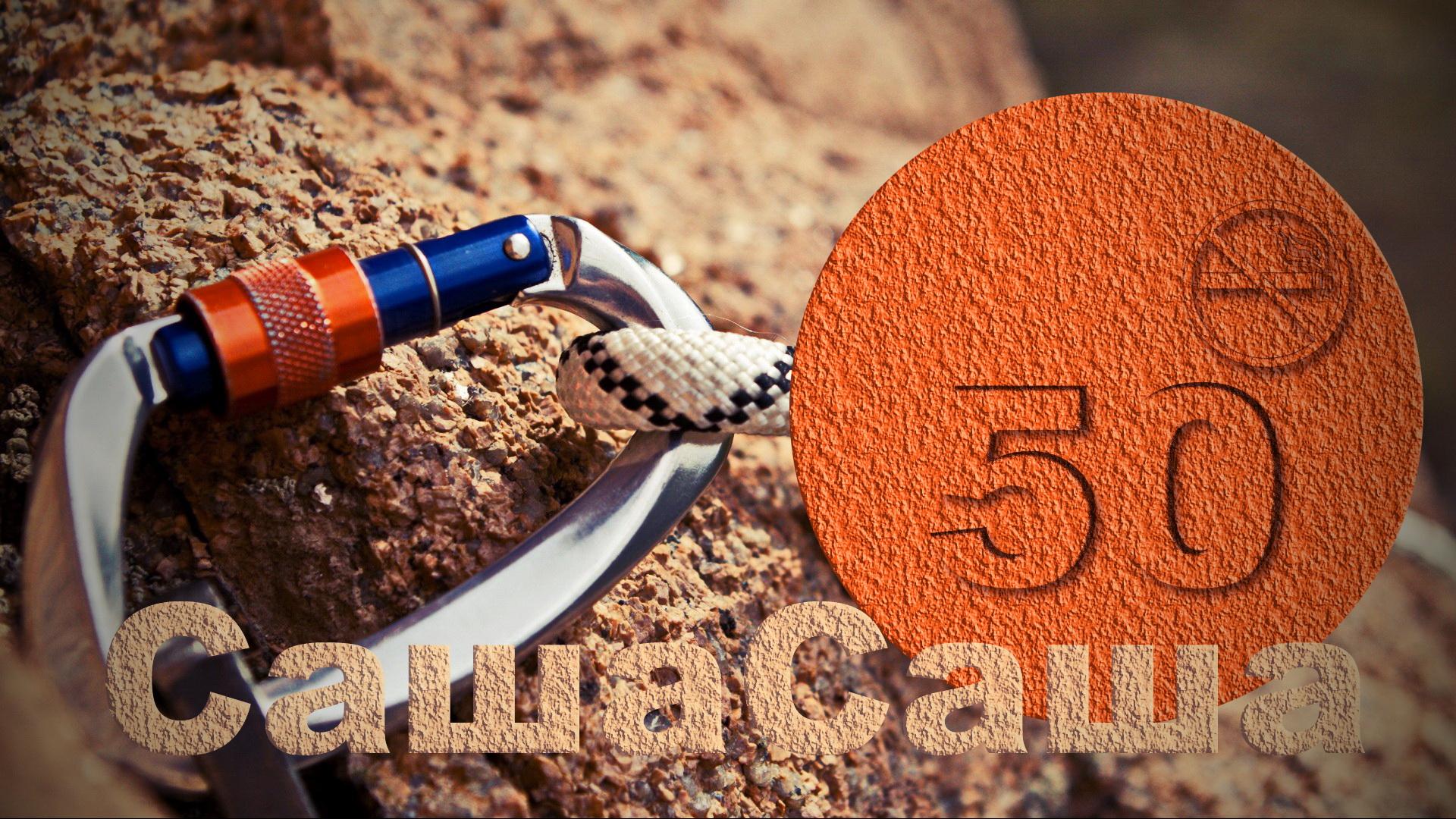 sclimbing_rope_rock-jpg.237711