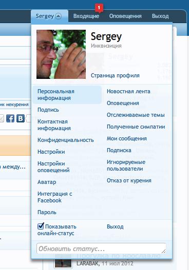 Screen Shot 2012-10-10 at 17.30.39.png