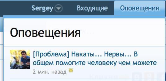 Screenshot 2013-10-14 22.46.09.png