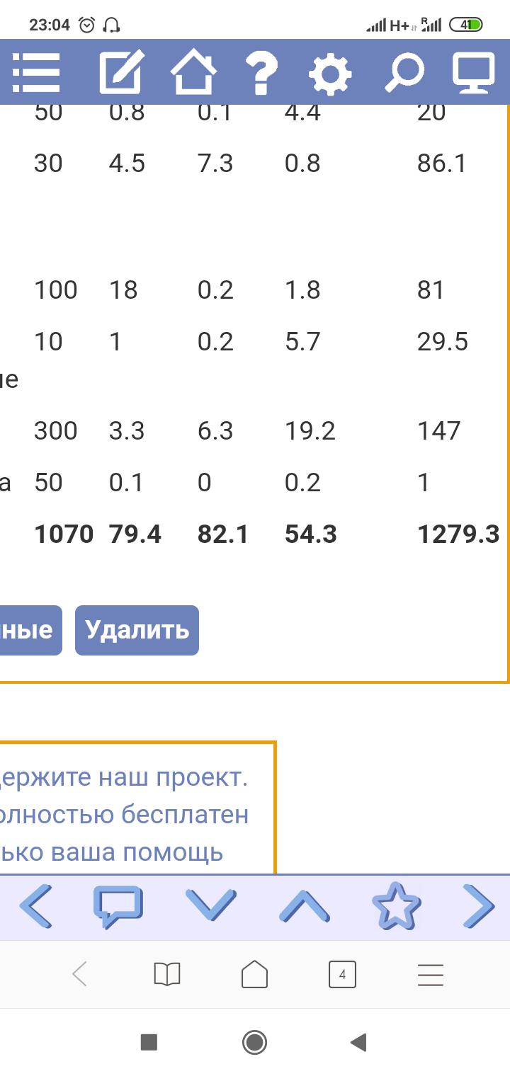 Screenshot_2019-11-09-23-04-07-039_com.android.browser.png