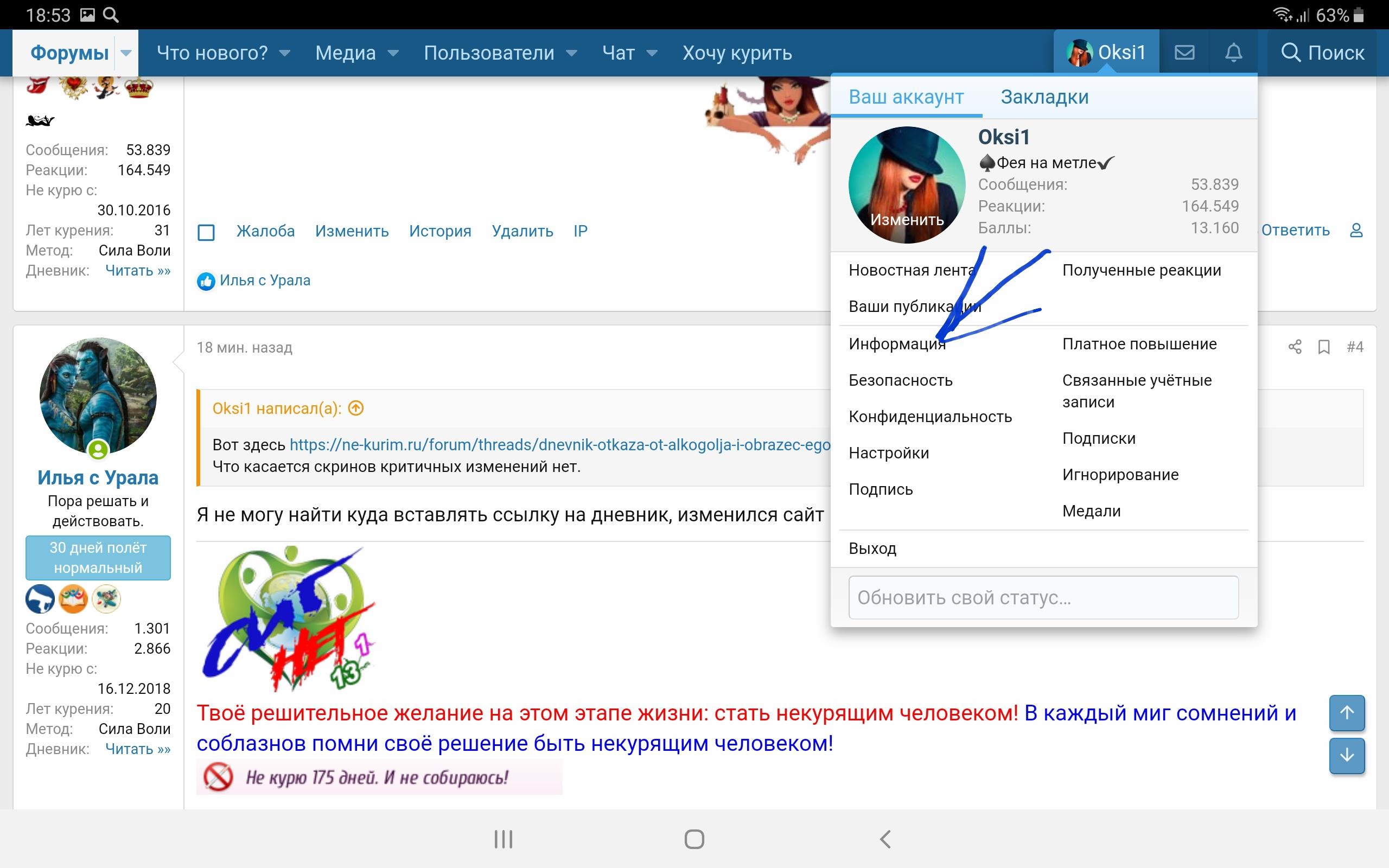Screenshot_20190609-185408_Chrome.jpg