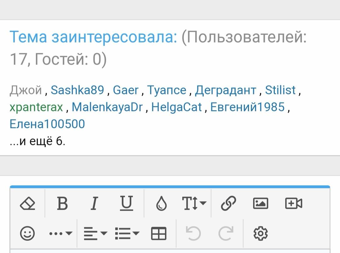 Screenshot_20190712_210000.jpg