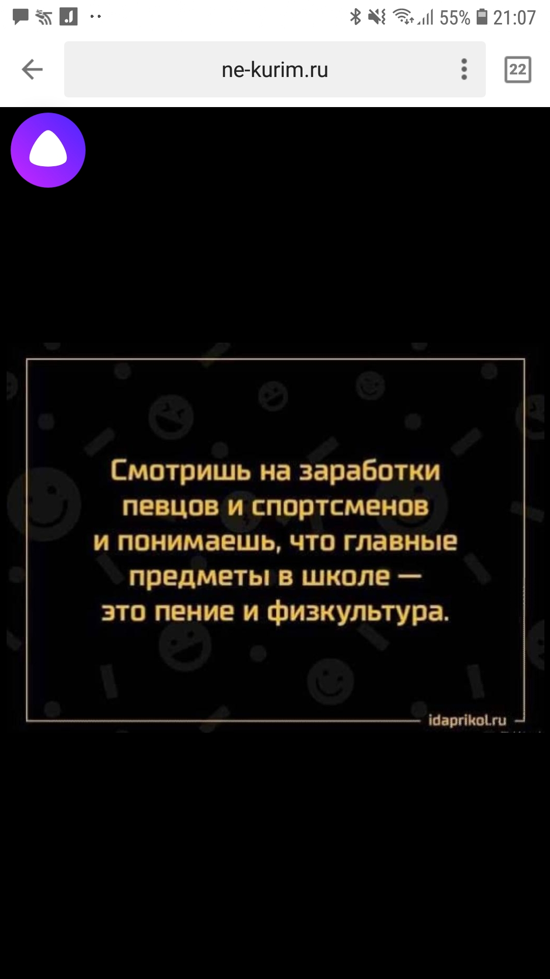 Screenshot_20190723-210737_Yandex.jpg