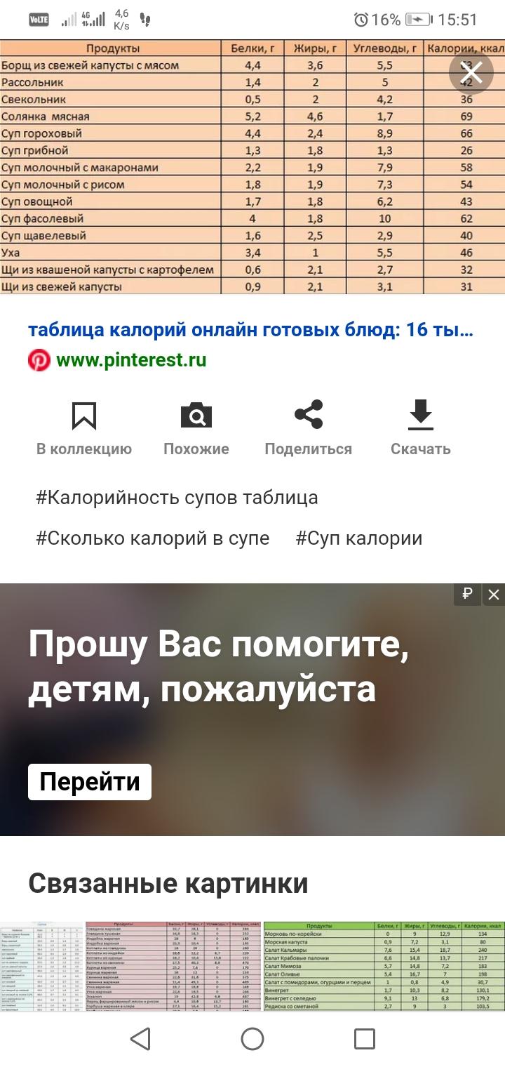 Screenshot_20200321-155142.jpg