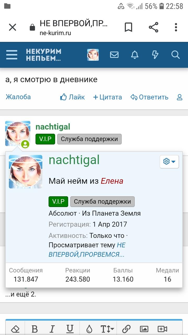 Screenshot_20200410-225802_Chrome.jpg