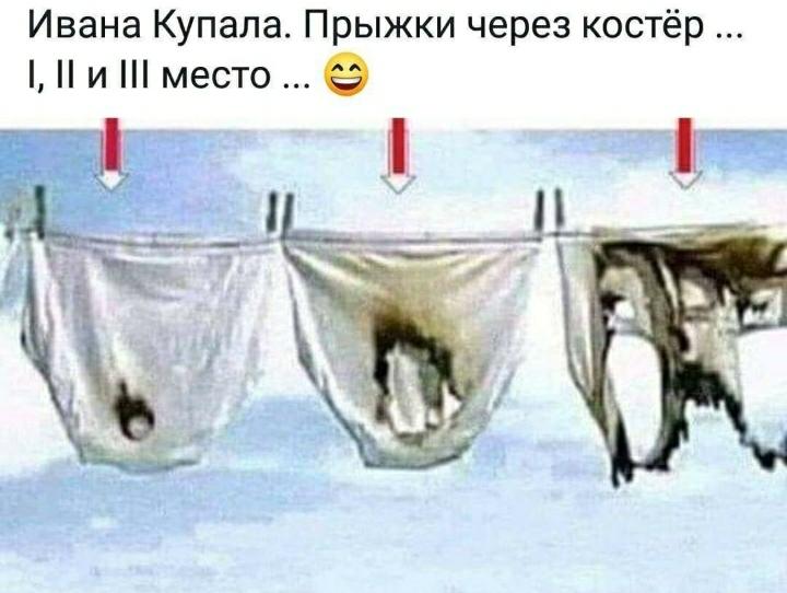 Screenshot_20200707-084247_WhatsApp.jpg