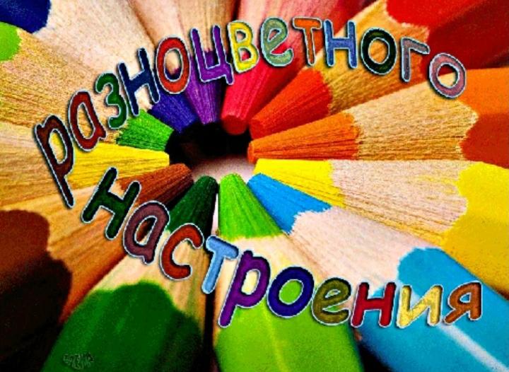 Screenshot_20200710-071449_Yandex.jpg
