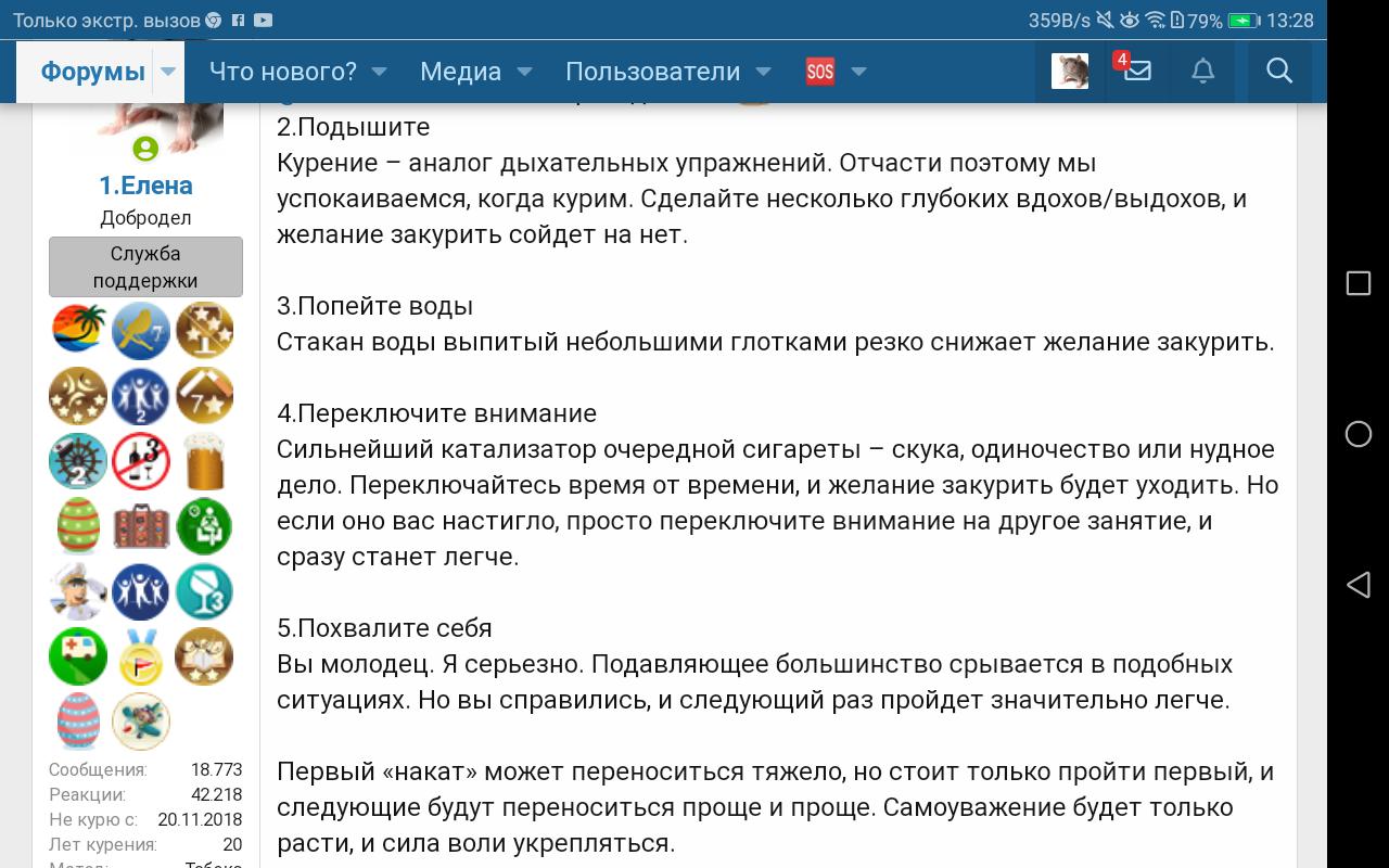 Screenshot_20201128-132843.png
