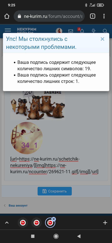 Screenshot_2021-09-24-09-25-48-411_com.android.chrome.jpg