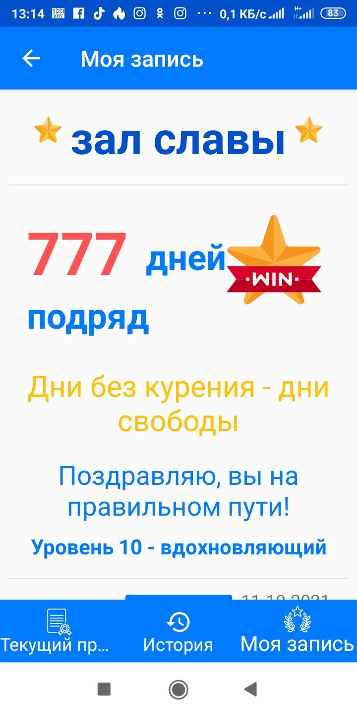Screenshot_2021-10-11-13-14-01-924_tech.tcsolution.dwi.jpg