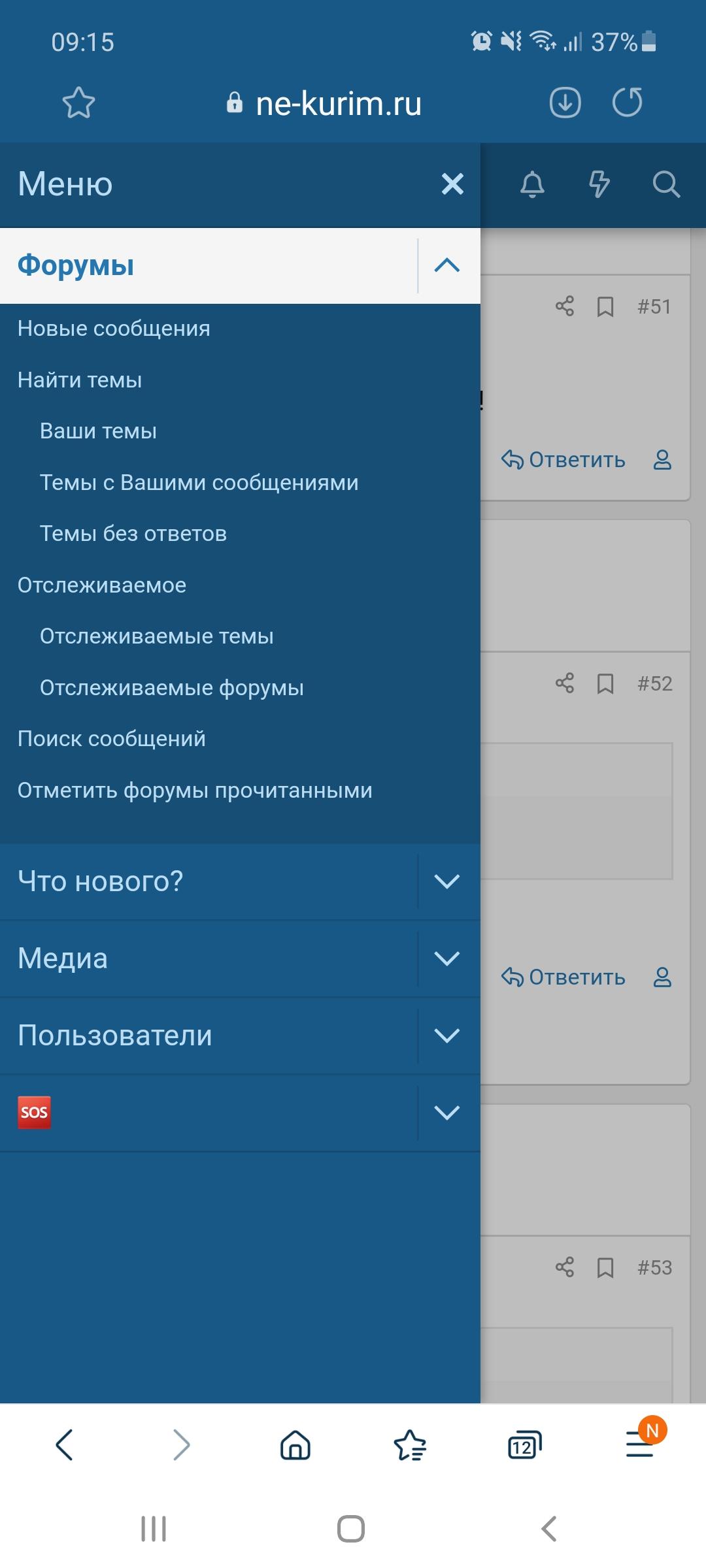 Screenshot_20210106-091520_Samsung Internet.jpg