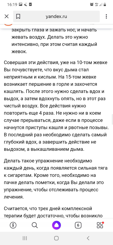 Screenshot_20210606-161903_Yandex.jpg