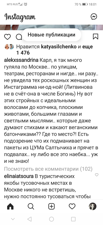 Screenshot_20210610_180158_com.instagram.android.jpg