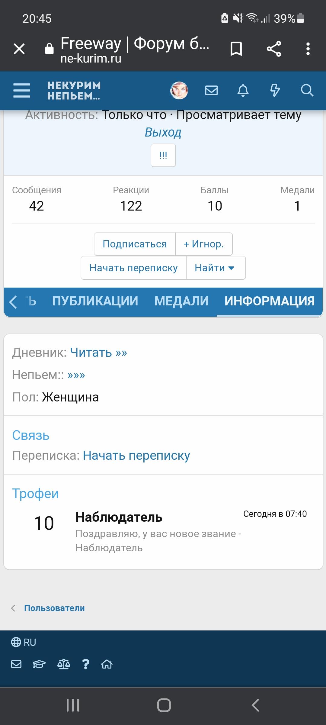 Screenshot_20210812-204519_Chrome.jpg