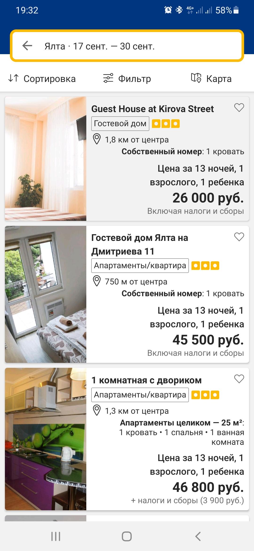 Screenshot_20210905-193214_Bookingcom.jpg