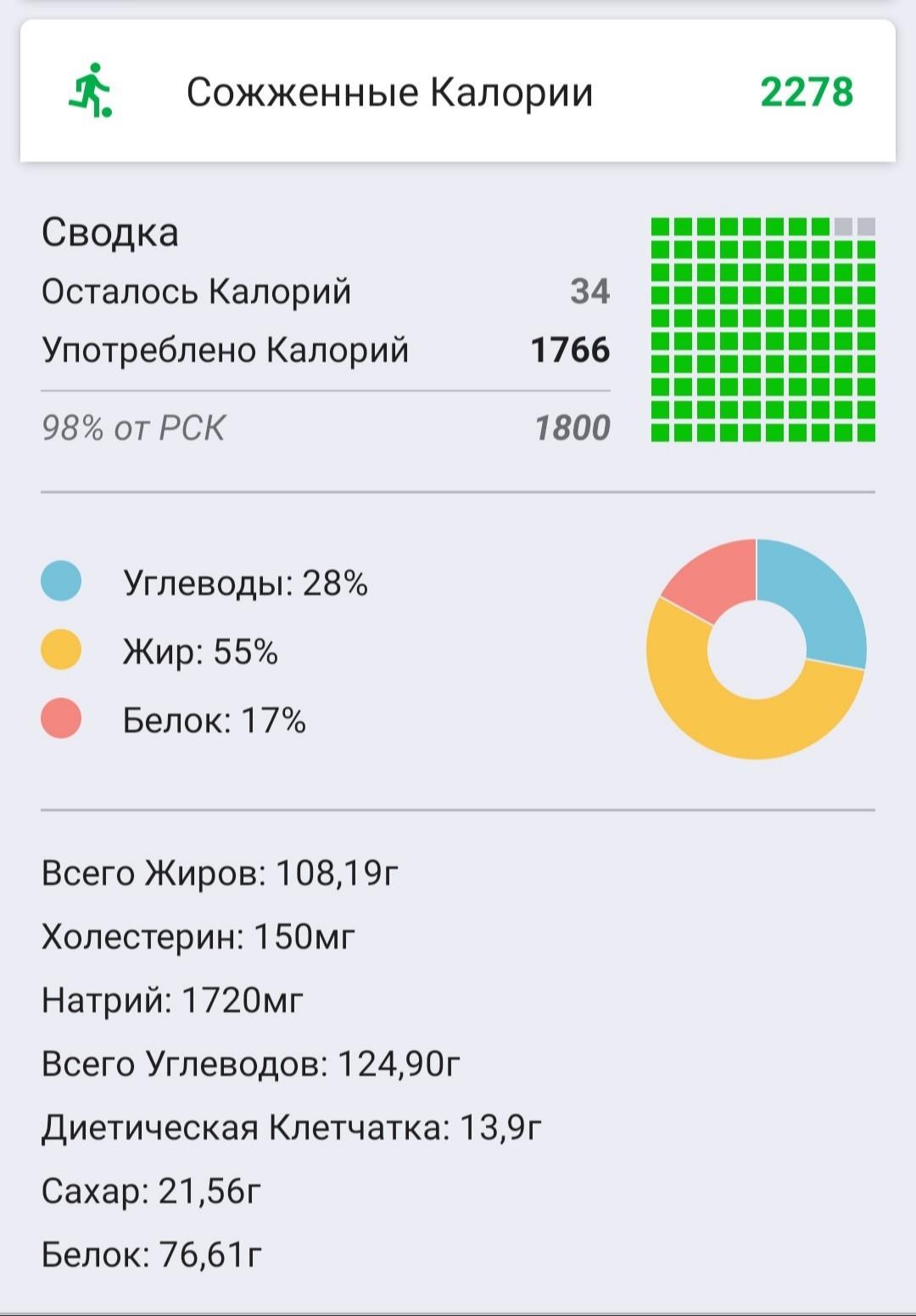 Screenshot_20210915-204631483_1_1.jpg