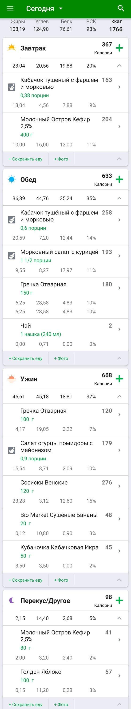 Screenshot_20210915-204804821_1.jpg