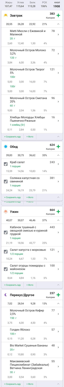 Screenshot_20210916-200705420_1.jpg