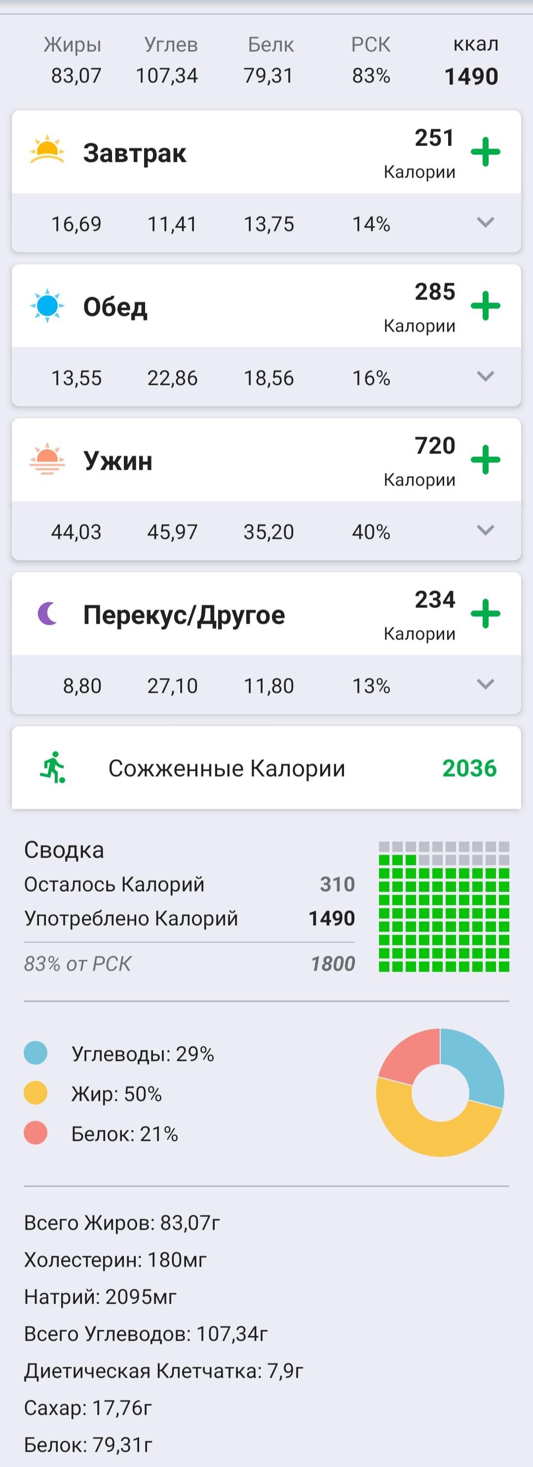 Screenshot_20210923-072205500_1.jpg
