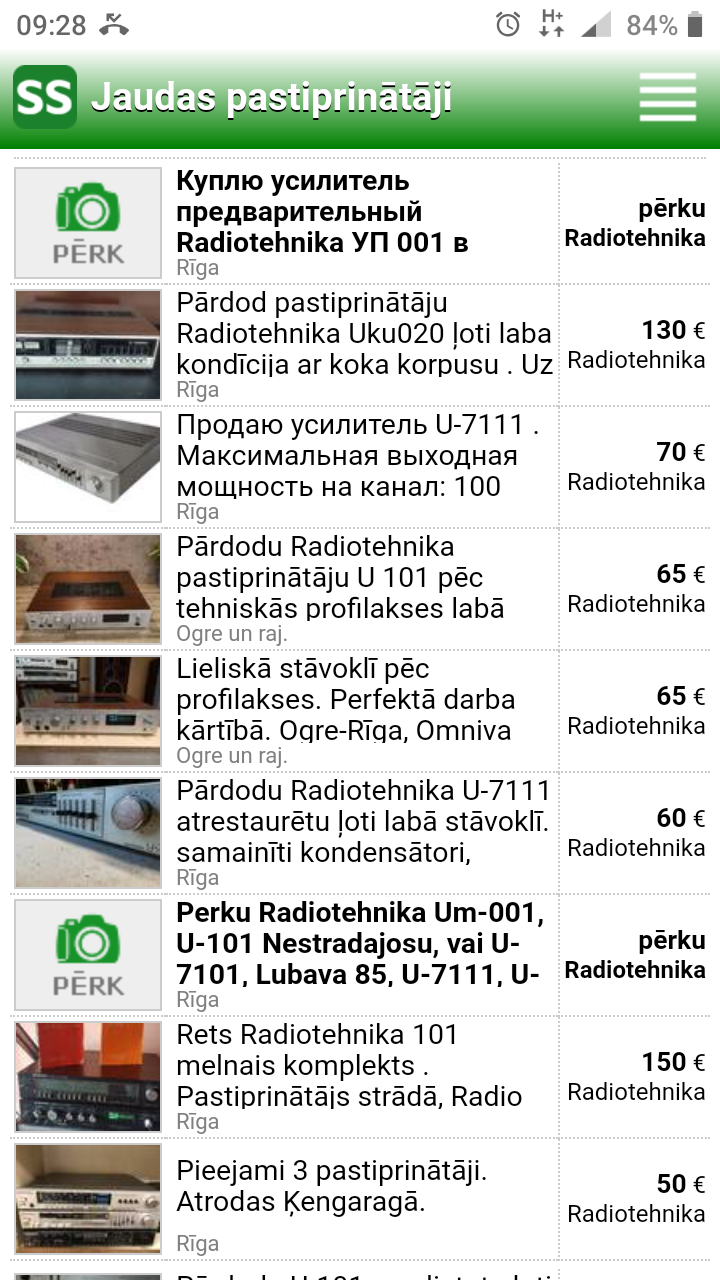 Screenshot_20210924-092846.png