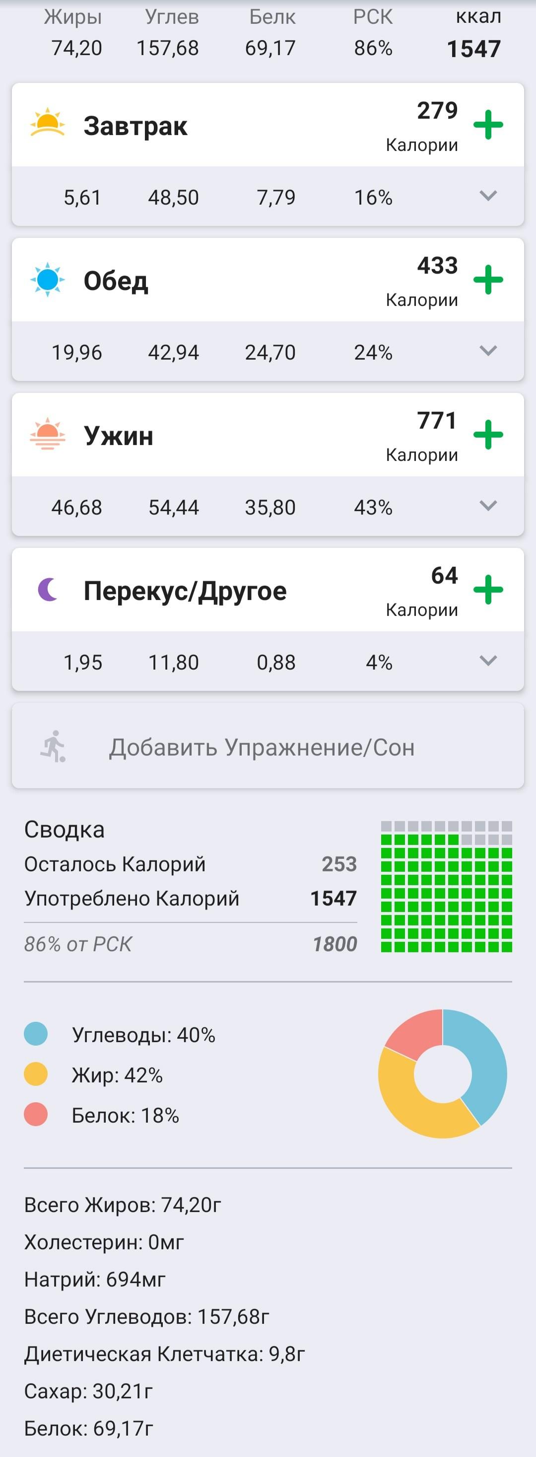 Screenshot_20210924-101826653_1.jpg