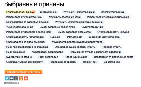 Скриншот 2014-08-14 17.36.46.jpg