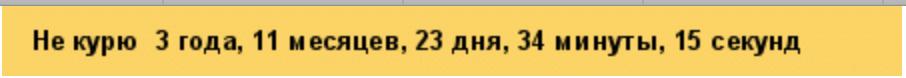 Скриншот 2014-11-02 03.34.16.png
