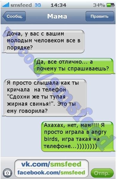 sms-0027.jpg