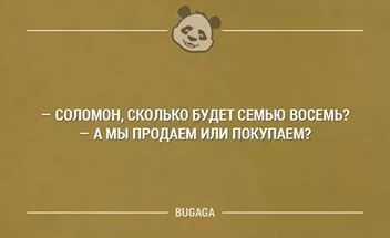 СОЛОМ.jpg