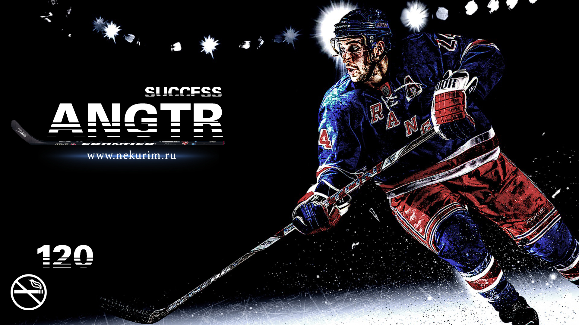 sport___hockey_best-angtr-120-jpg.281940