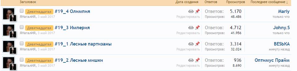 СТАРТОВЫЕ ЦИФРЫ.png