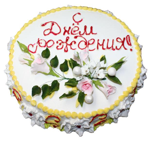 Открытки торты с днем рождения таня