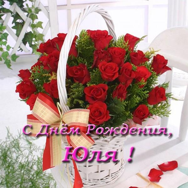 ulya-s-dnem-rozhdeniya-otkrytka-foto.jpg