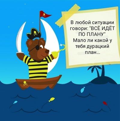 Виталий-Медведев-фото.jpeg