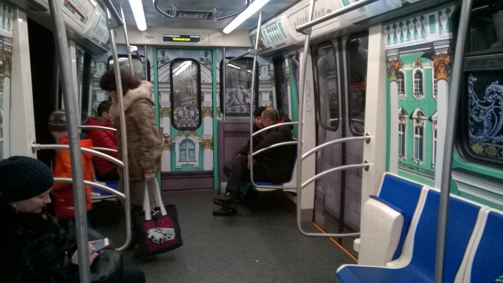 словами, кимвры прикольные фото в харьковском метрополитене среда для развития