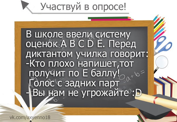 http://ne-kurim.ru/forum/attachments/x_8e42062d-jpg.232166/