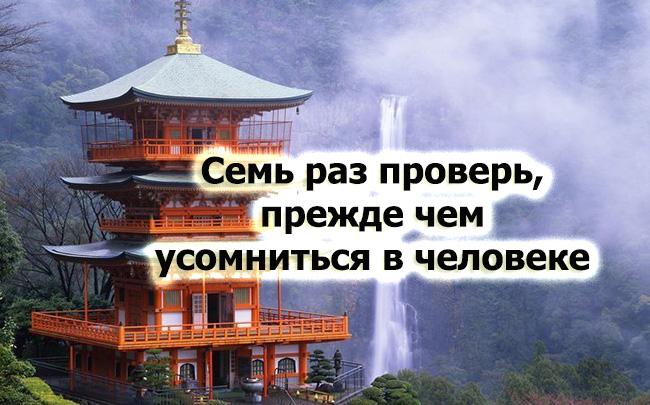 yaponskaya-mudrost-22.jpg