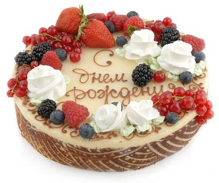 zakazat-tort-na-den-rozhdeniya-i-2.jpg