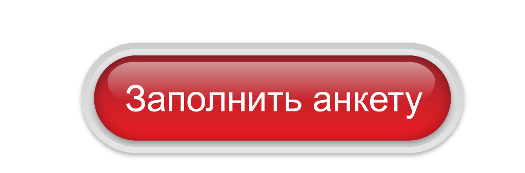 Zapolnit-anketu-01-1-1024x337.png