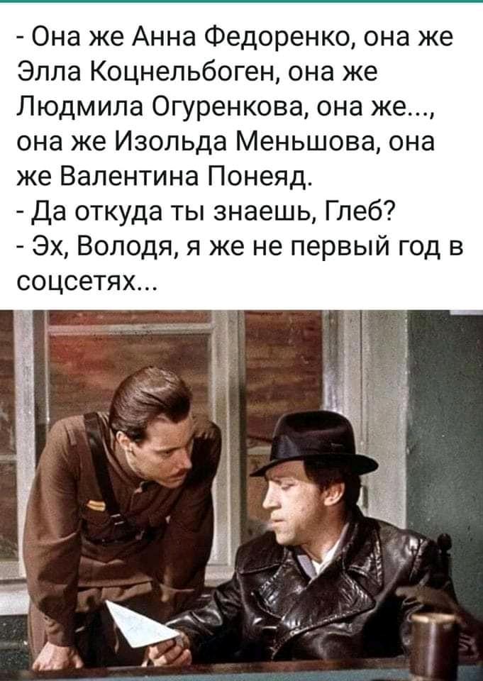 zheglov-jpg.1126792