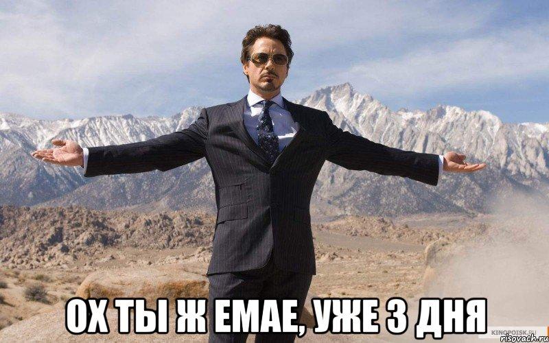 zheleznyy-chelovek_45249522_big_.jpeg