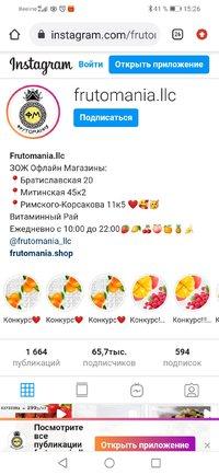 Screenshot_20210419_152658_com.android.chrome.jpg