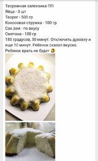 IMG_20210610_220444.jpg