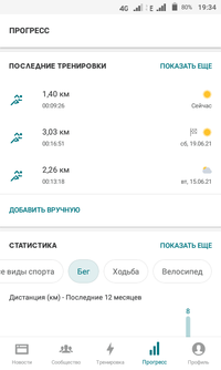 Screenshot_20210722-193444.png